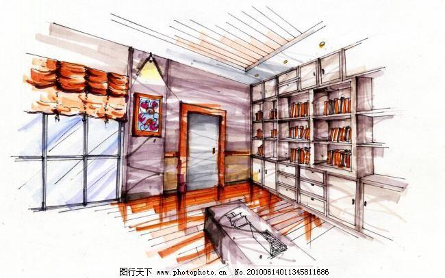 书屋 图书馆