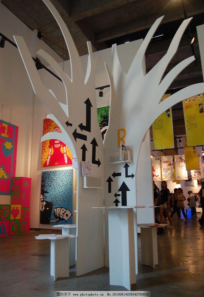 站台设计 毕业设计 服装 美院 艺术 作品 木牌 广告 室内摄影
