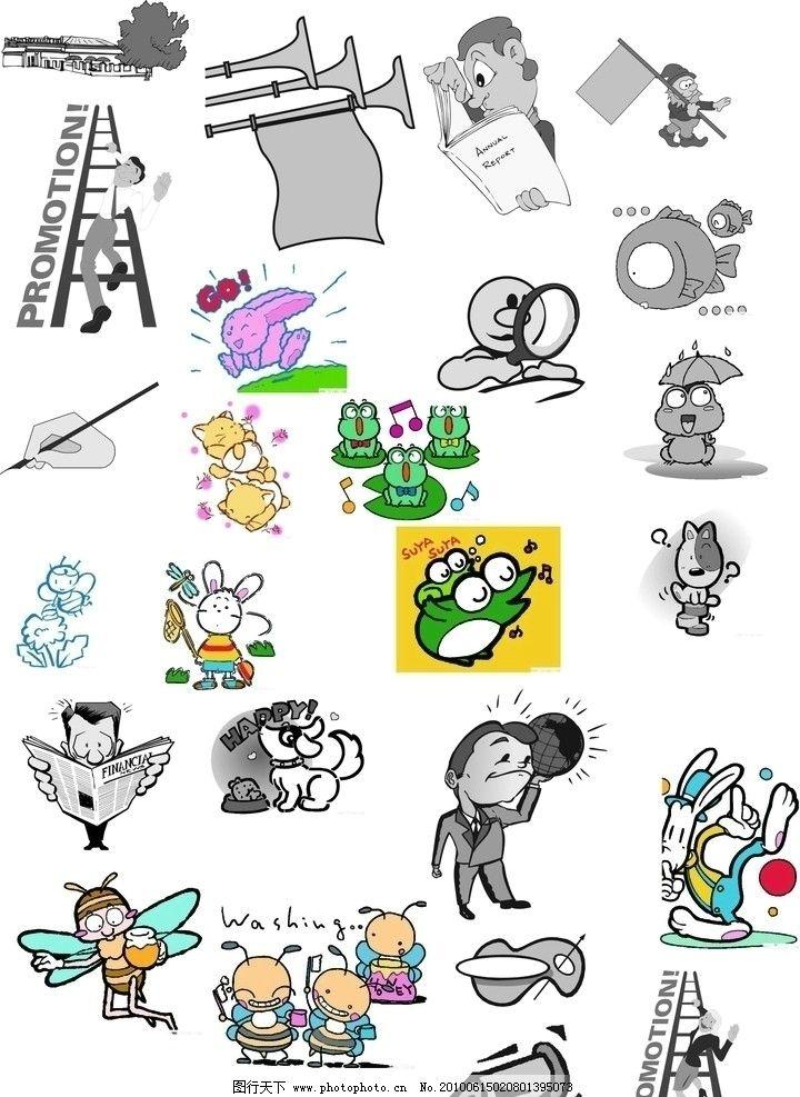 梯子 蜜蜂 卡通动物 卡通小人 卡通人物 兔子 课件素材 其他 底纹边框