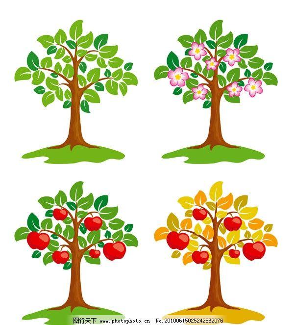 树木插图矢量素材图片,果树 绿叶 大树 花朵 春夏秋冬