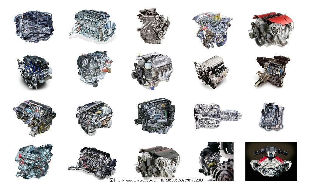 汽车 发动机 结构图 多个发动机 发动机集锦 科幻 飞碟 飞机