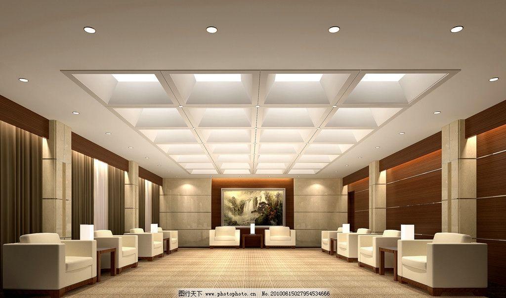 會議室效果圖 辦公 會議室 大廳 室內裝飾 沙發 地毯 室內設計 環境
