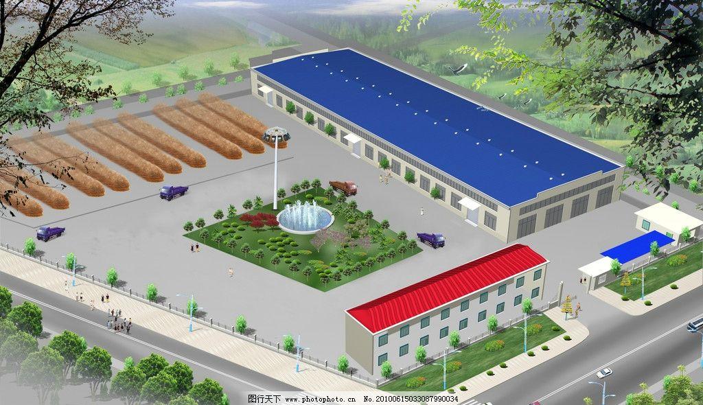厂房效果图        草垛 工厂 办公楼 绿化 水池 汽车 公路 树 花池