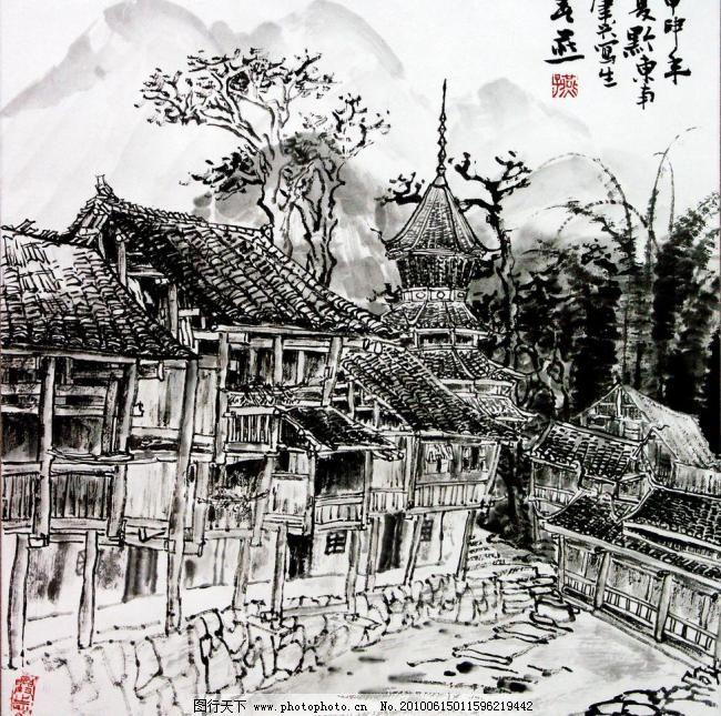 72dpi jpg 房屋 房子 风景画 国画艺术 画 绘画书法 农家 山村 古村落