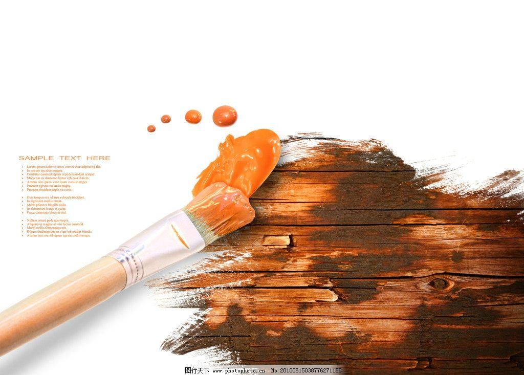 画出来的色彩高清图片 画笔 木板 木纹 模板 色彩 颜色 颜料 高清