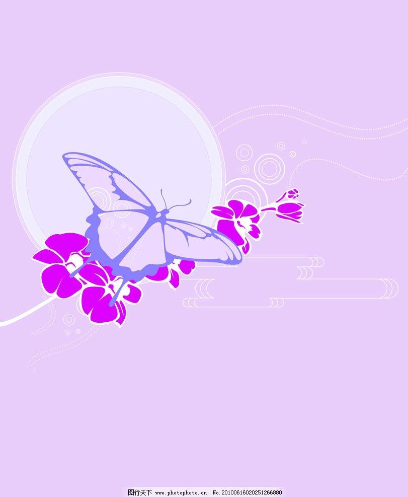 移门 蝴蝶 花纹 底纹 移门图案 背景底纹 底纹边框 设计 72dpi jpg