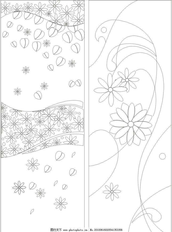 玫瑰花瓣边框简笔画