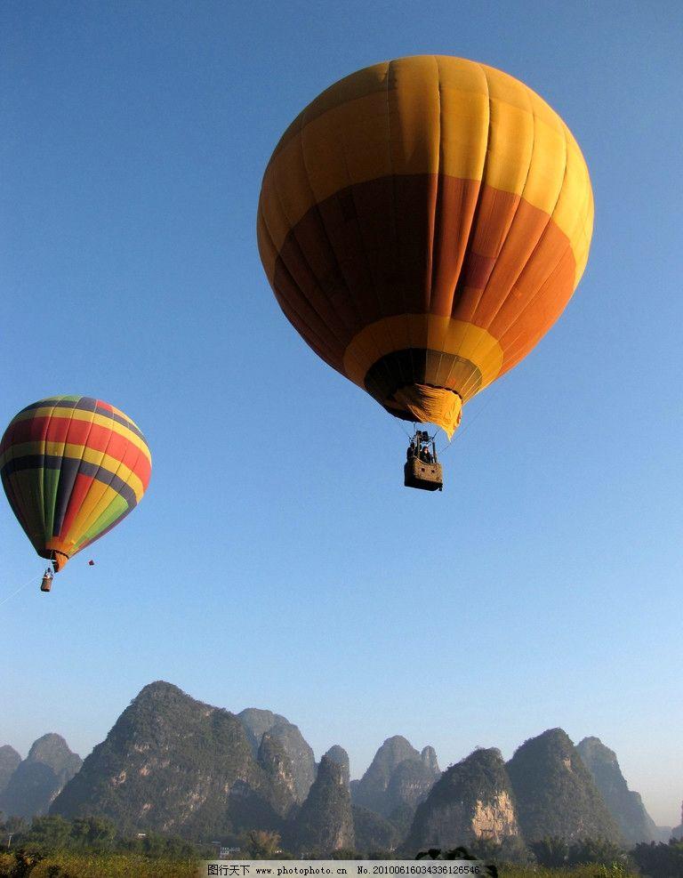 热气球的天空 天空 云彩