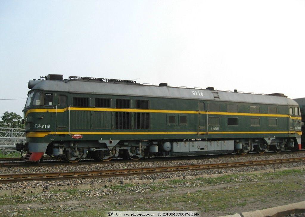 火车头 侧面图片