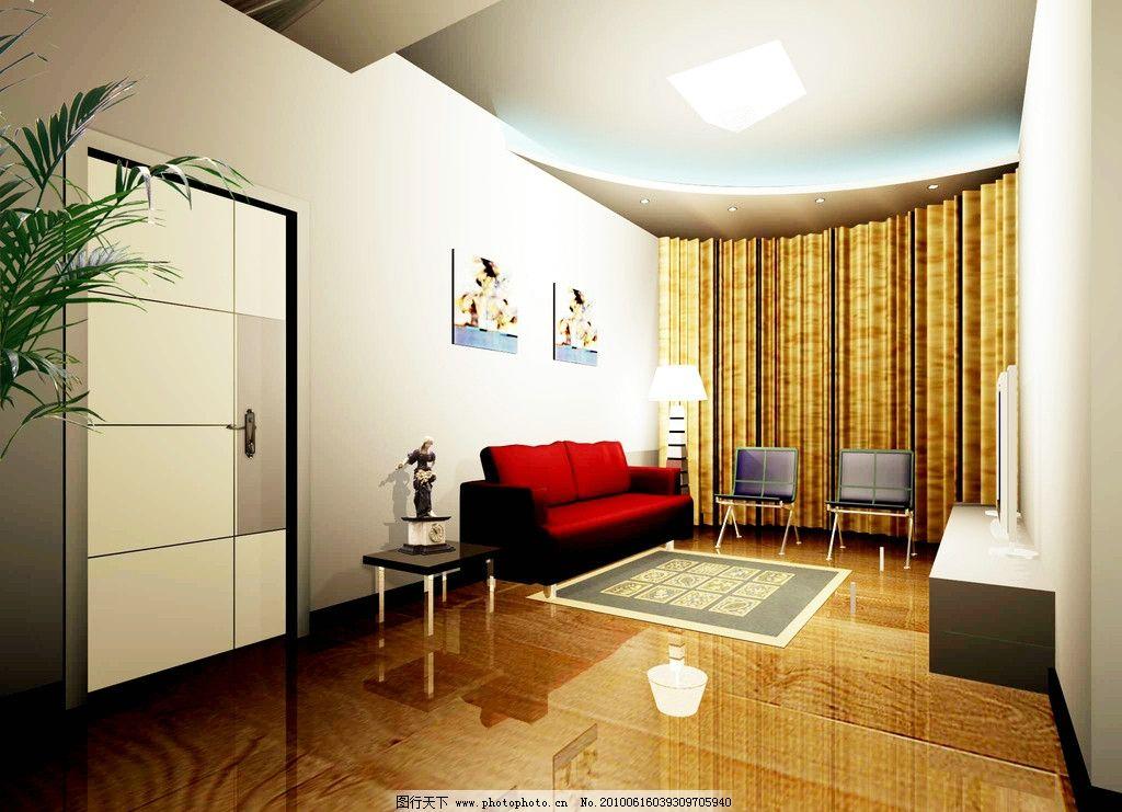 家居装饰效果图 家装 装修 装潢 居家 设计 施工 材料 装饰 风格 建材