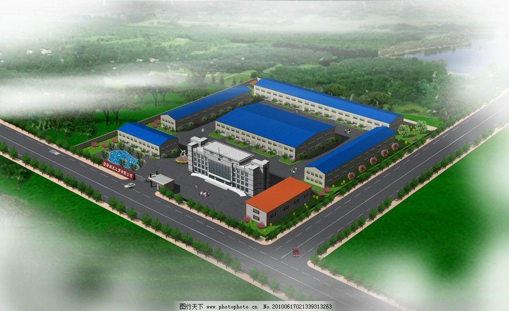 工厂 钢结构厂房 工业厂房 厂房鸟瞰 厂房车间 厂房建筑 厂房设计