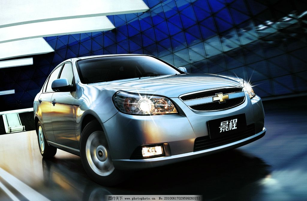 雪佛兰 景程 汽车 轿车 银色汽车 广告设计 设计 300dpi jpg