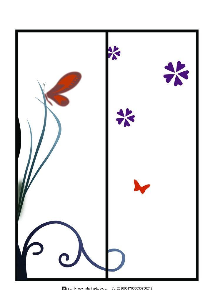 移门图案 花纹 简单线条 蝴蝶 花 psd分层素材 源文件 300dpi psd