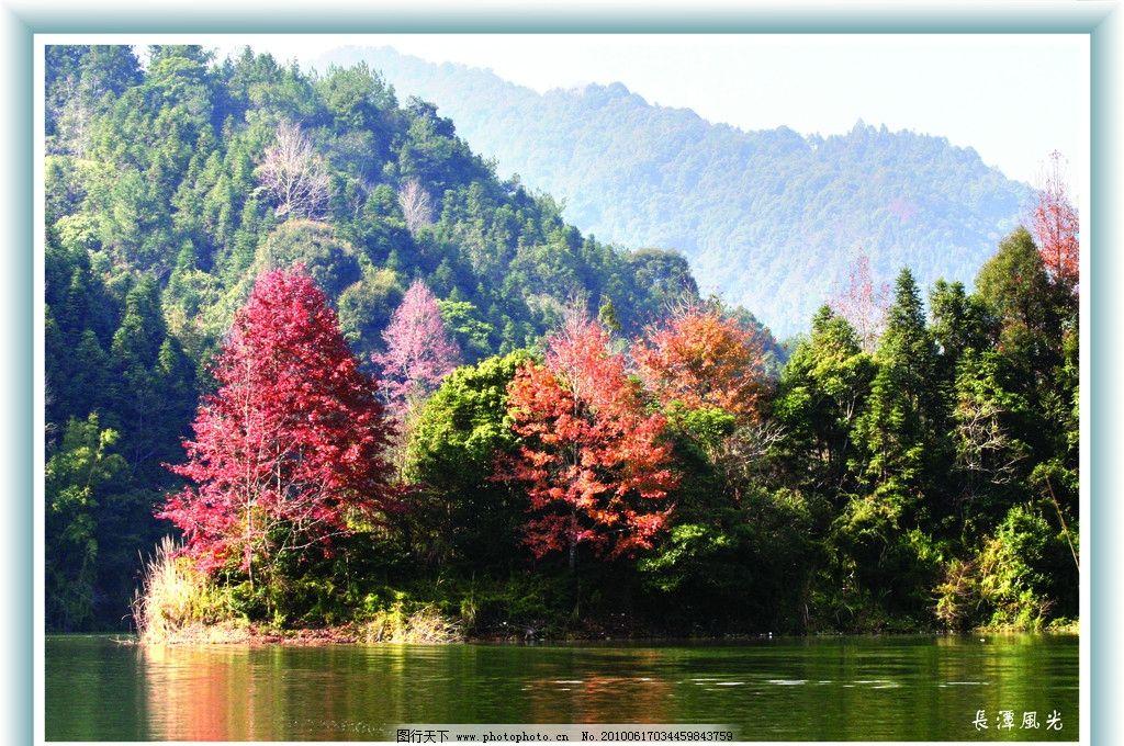 蕉岭风光 风景 树木 山脉 山水 晨光 湖水 红树 山水风景 自然景观
