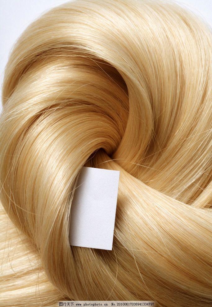 金色头发图片