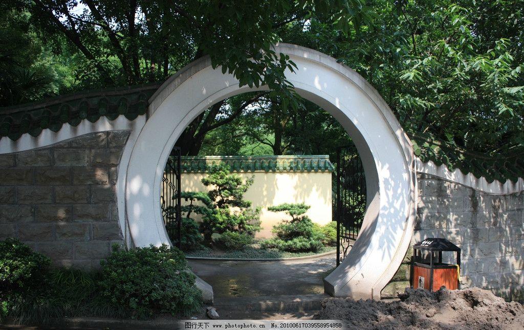 苏州园林 园拱门 园林建筑 建筑园林 摄影 300dpi jpg