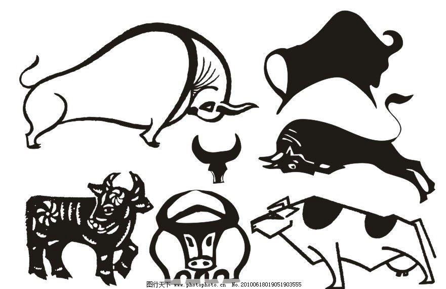 牛图案 牛 公牛 斗牛 剪纸 动物图案 美术绘画 文化艺术 矢量 cdr