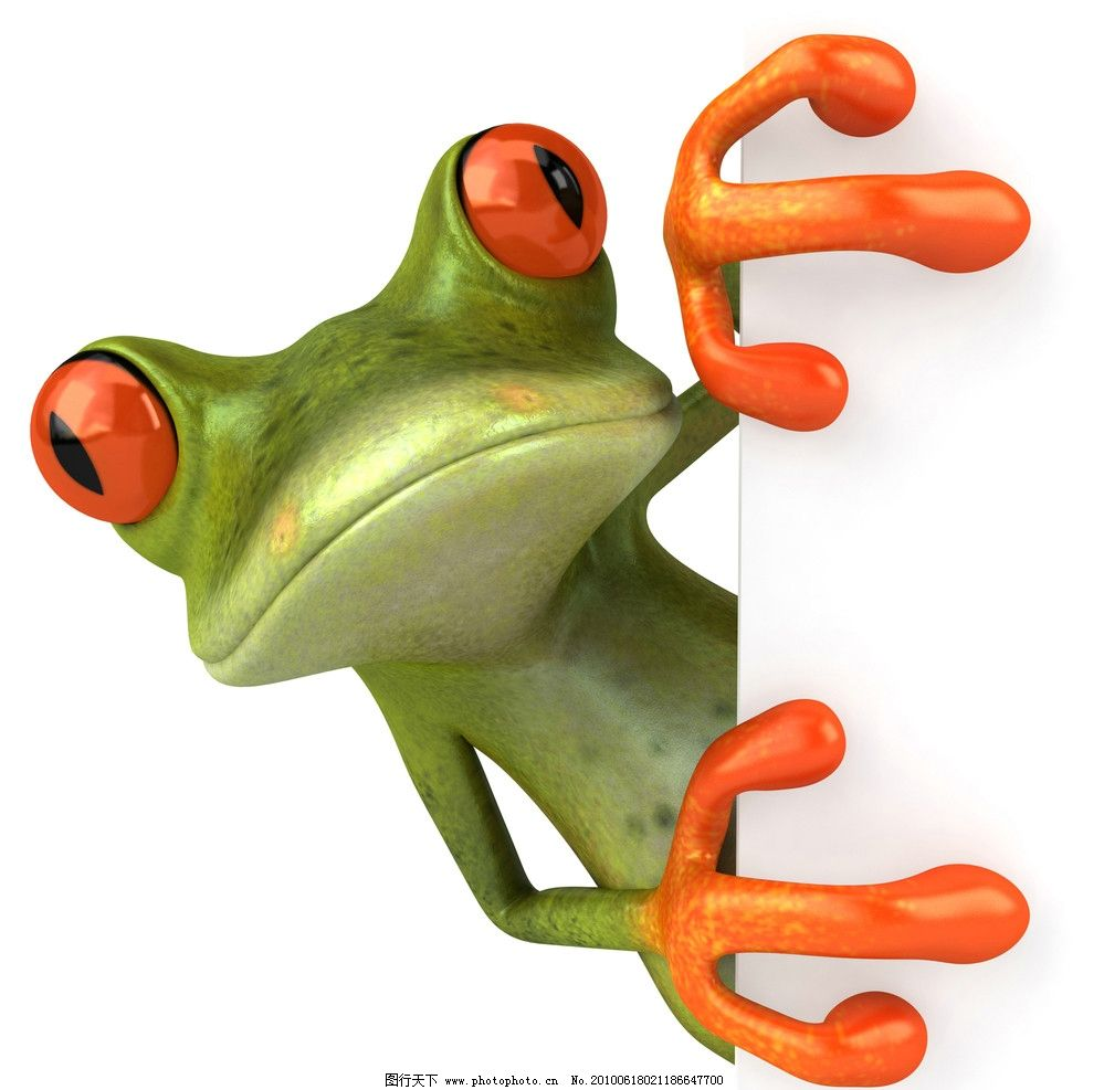 3d青蛙 卡通青蛙 疯狂青蛙 可爱逗趣青蛙 创意 青蛙王子 高清图片