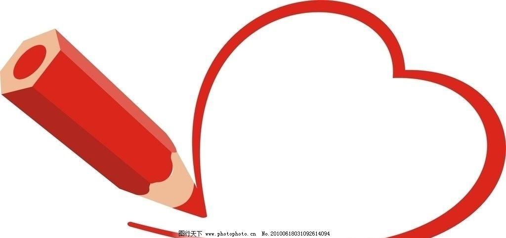 彩色铅笔画出心形图片
