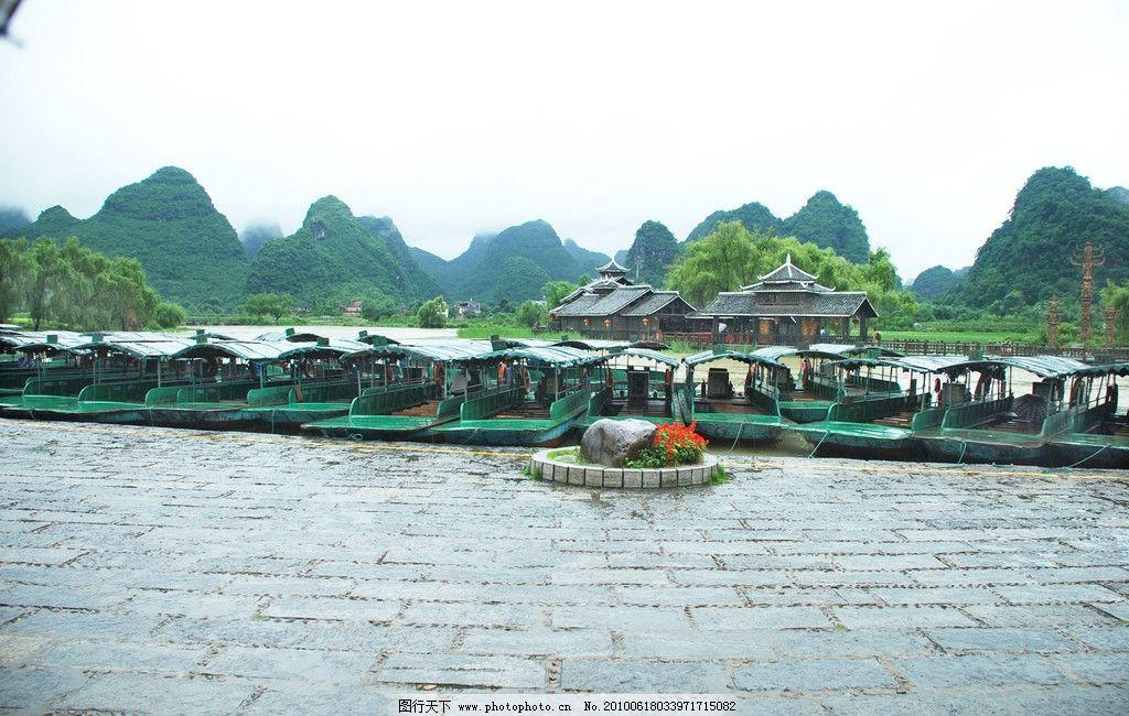 桂林山水 风景 蓝天白云 景物 大自然 自然风景 自然景观 摄影