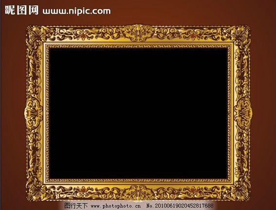 欧式华丽画框矢量素材图片