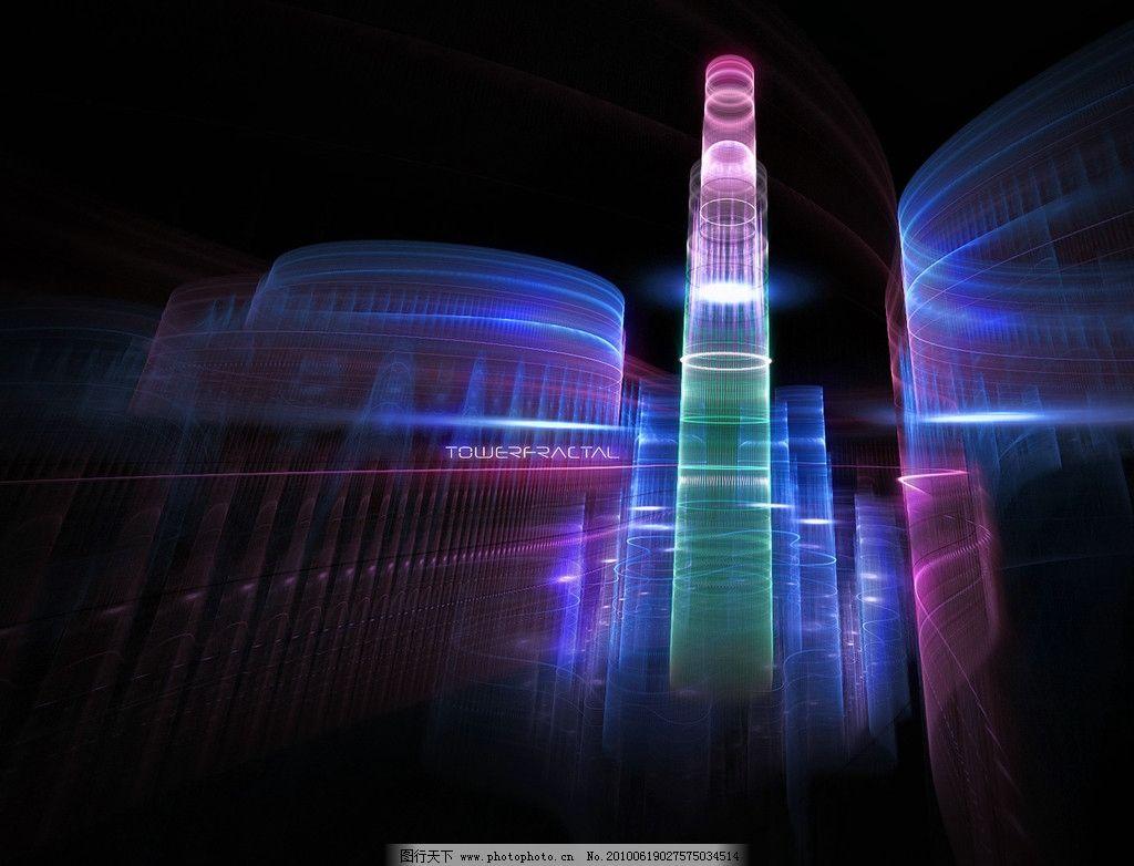 炫彩城市 炫彩 城市 科技信息 商务场景 商务金融 设计 300dpi jpg