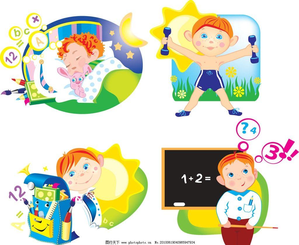 儿童 小学生 幼儿 六一儿童节 快乐童年 幼儿锻炼 幼儿教育 儿童幼儿