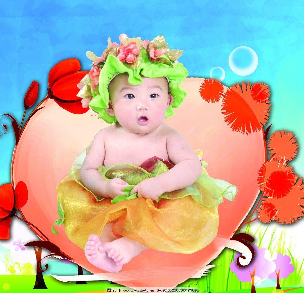 可爱宝宝 宝宝 动画素材 桃心 清爽背景 psd分层素材 源文件 160dpi