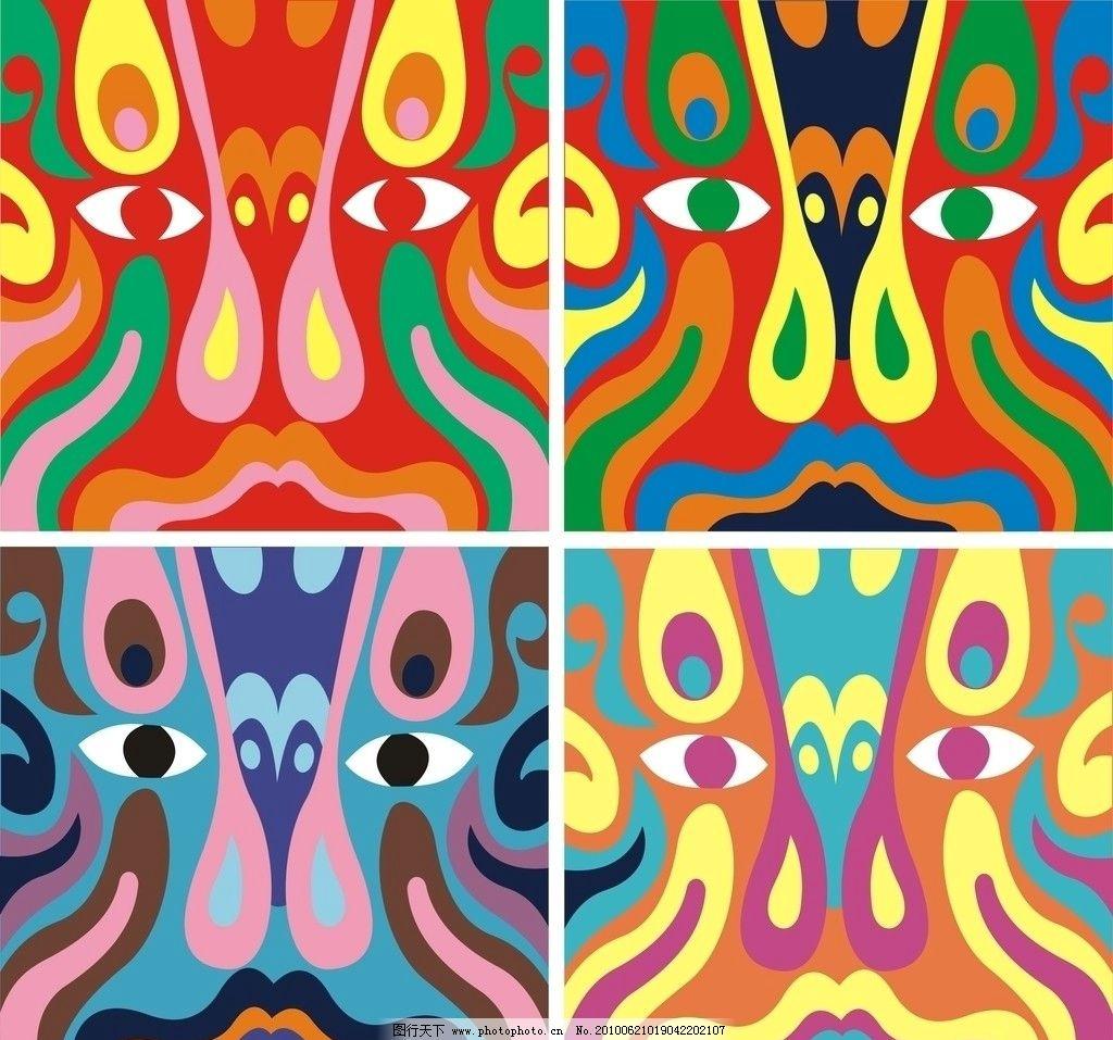 脸谱 脸谱图案 色彩构成 文化艺术 美术绘画 矢量图 cdr 矢量