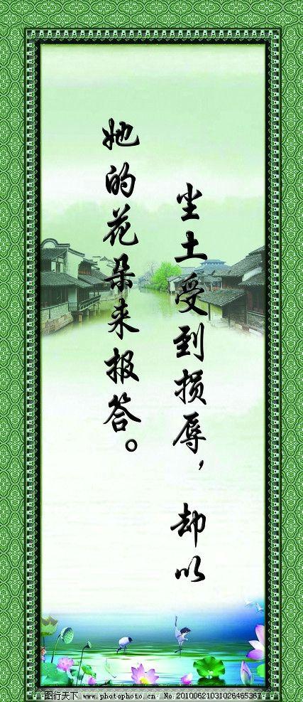 中国风山水墨画图片