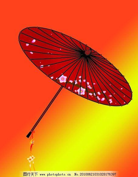 古典 伞 红色梅花 油纸伞 矢量 其他设计 广告设计 ai