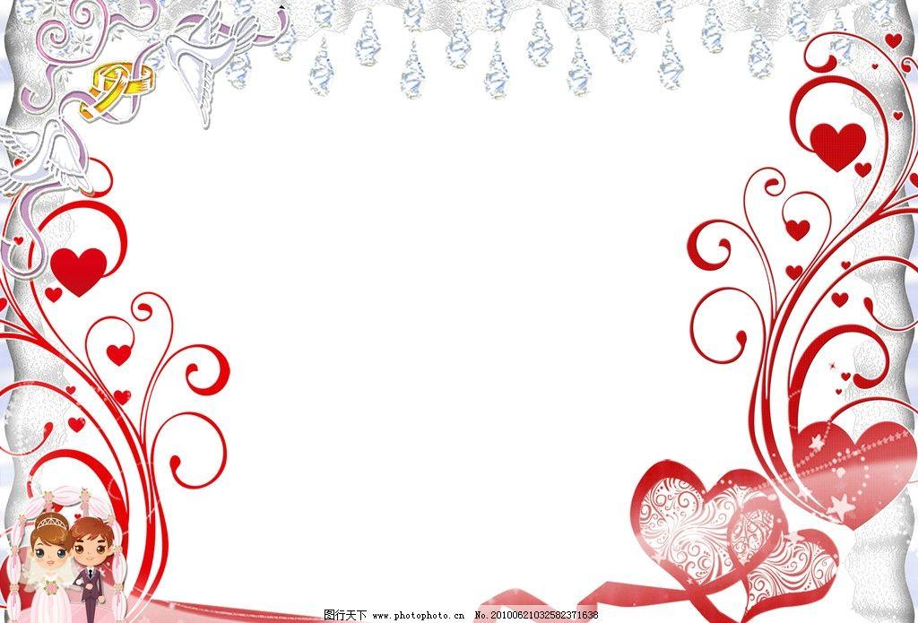 婚纱相册模板 爱心 婚纱 相册 相框 相框模板 摄影模板 源文件 300dpi