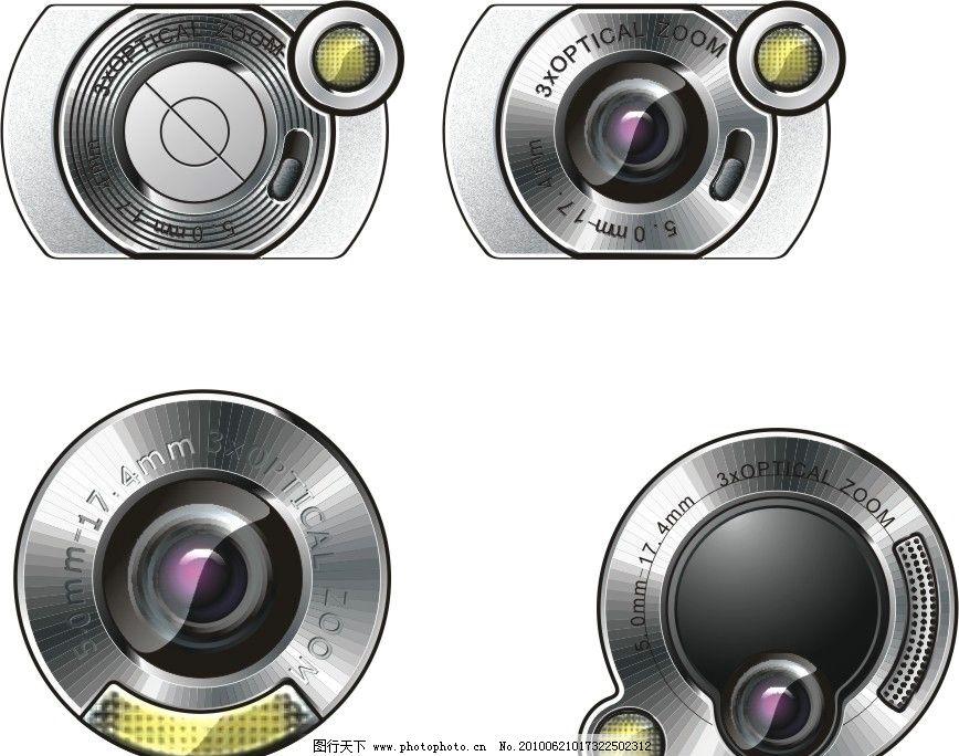 摄像头矢量 摄像头 效果