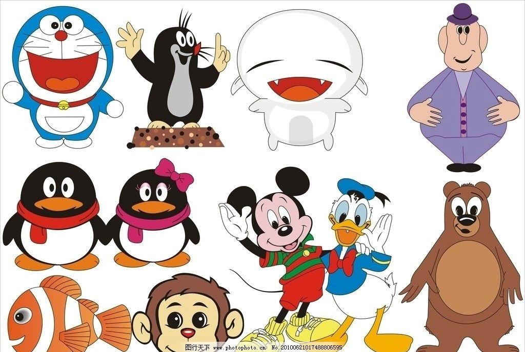 矢量卡通动物 矢量 卡通动物 小叮当 猴子 米奇 qq企鹅 鼹鼠 流氓兔
