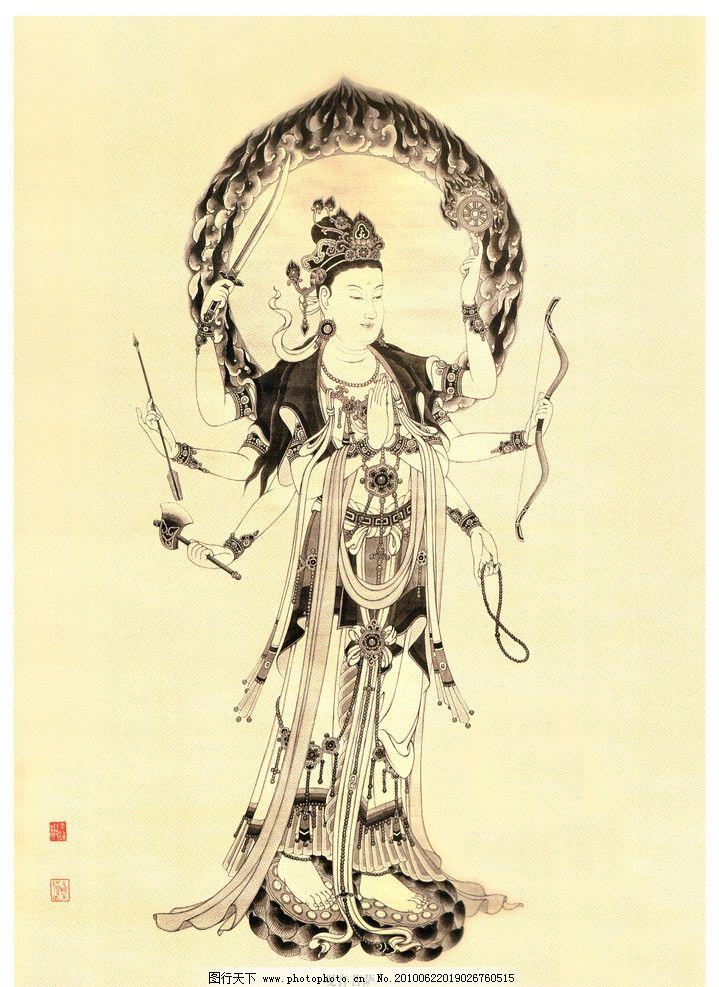 佛像画集 余钟韵工笔画 黑白画 佛教图片 观音 菩萨 罗汉 佛教系列 宗