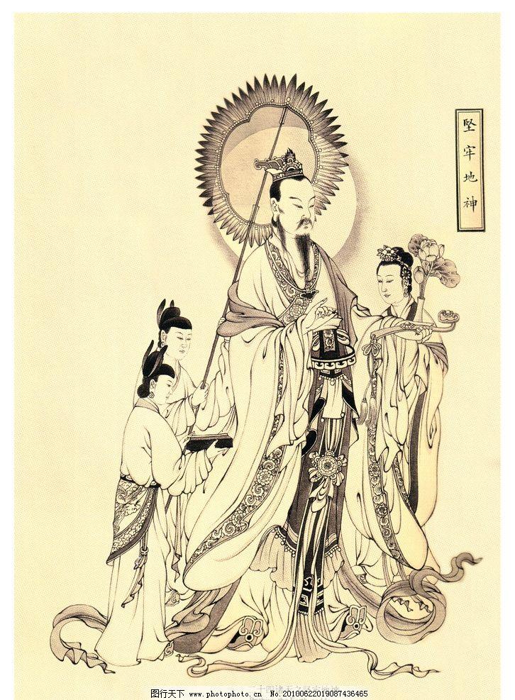 佛像画集 余钟韵工笔画 黑白画 佛教图片 观音 菩萨 罗汉 佛教系列