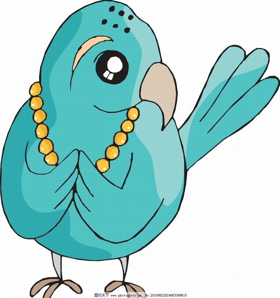 动物卡通漫画矢量图 鸟
