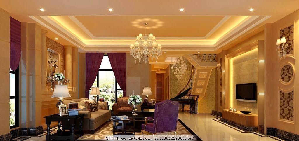 会客厅 别墅        经典 欧式 古典 欧陆风情 室内设计           现