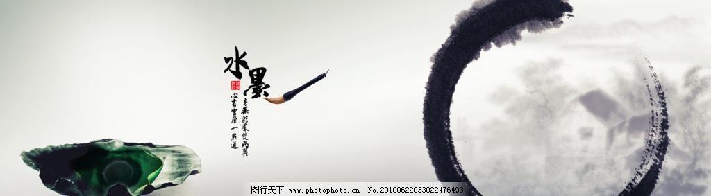 水墨画 背景 荷花 花纹 绘画艺术 鲤鱼 水草 水墨画素材下载