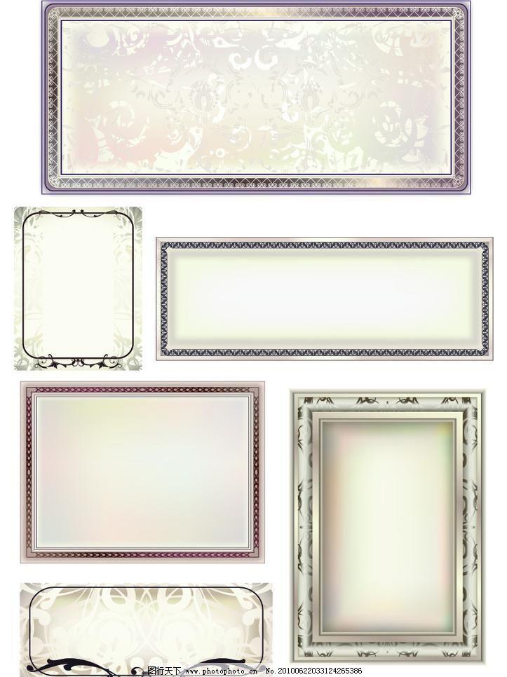 eps 边框 底纹背景 底纹边框 古典相框素材 画框 矢量素材 相框 装裱