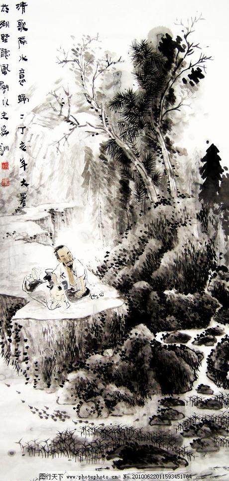 水墨画 山水画 现代国画 山水 山岭 山峰 瀑布 人 古人 老者 儿童 雾