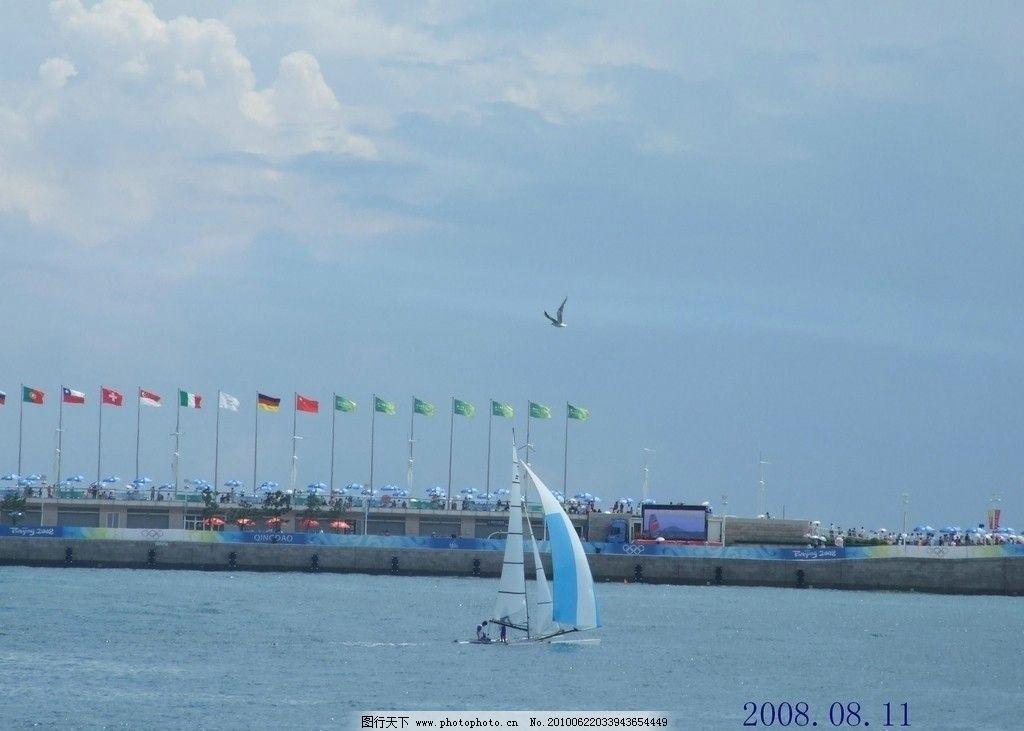 08年 8月8日 北京 奥运 青岛 奥帆赛 8月11日 开赛 当日 场景之一
