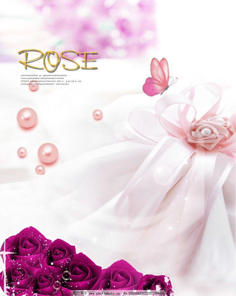 玫瑰爱 玫瑰 红色玫瑰 蝴蝶 珍珠 浪漫 婚礼 花边花纹 底纹边框 设计