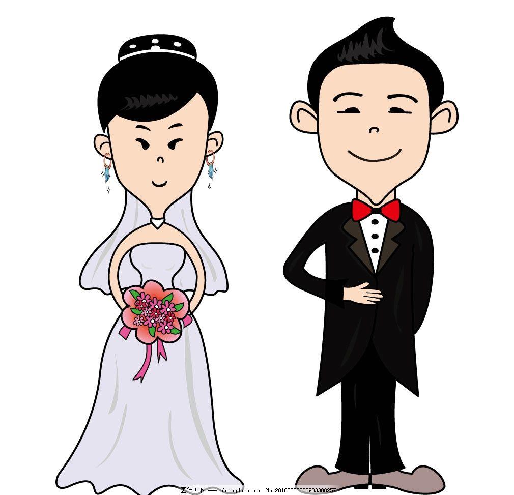 卡通新郎新娘 结婚 新郎 新娘 可爱 卡通 形象 男女 ai 矢量图 其他人