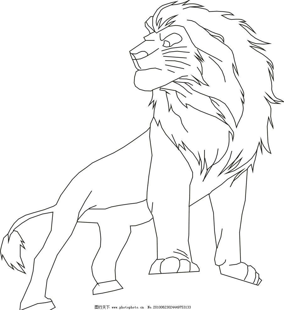 狮子 简笔画 矢量图图片