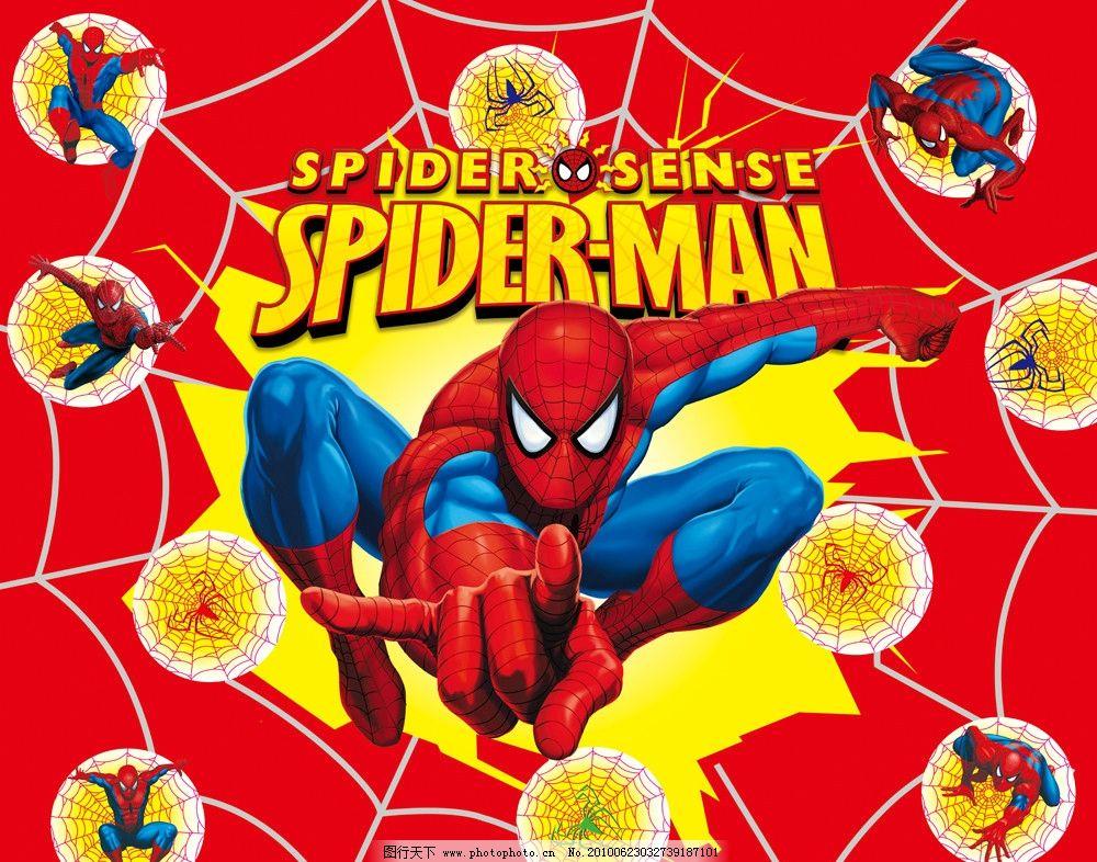 蜘蛛 英雄 蜘蛛网 美国英雄 人物 卡通 蜘蛛丝 英雄人物 psd分层素材图片