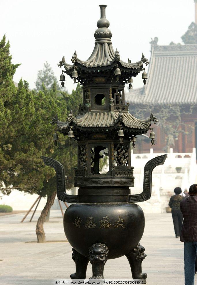 香炉 青铜香炉 香炉上的小塔