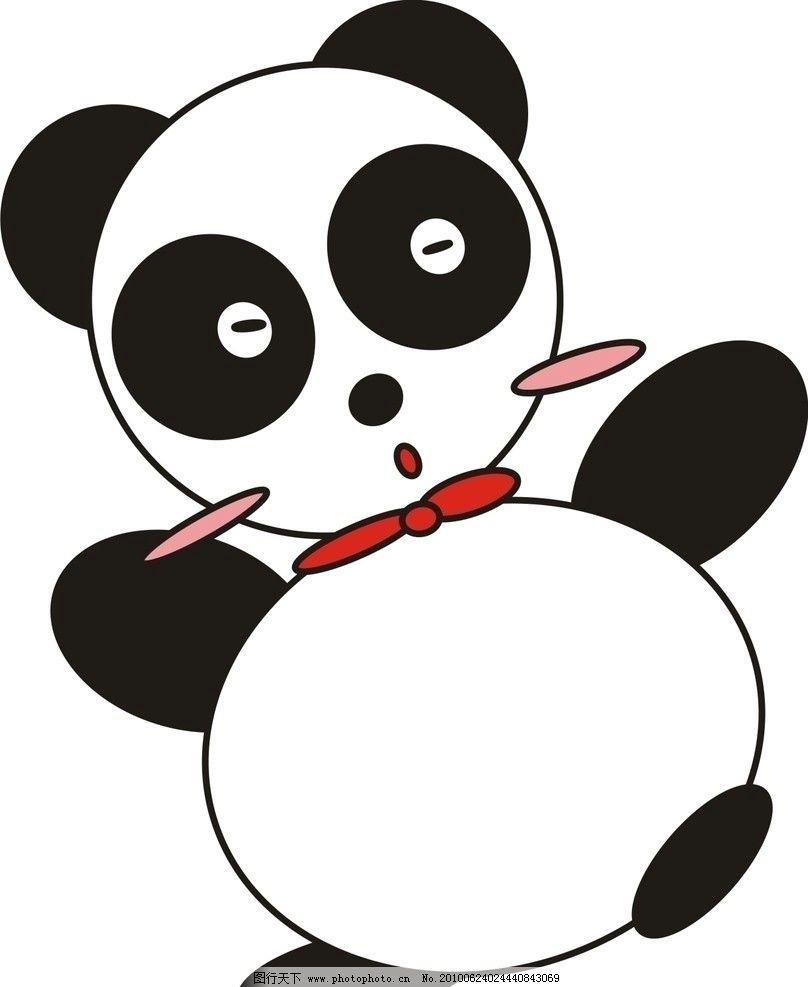 卡通熊猫跳舞 卡通 熊猫 跳舞 憨态可掬 野生动物 生物世界 矢量 cdr