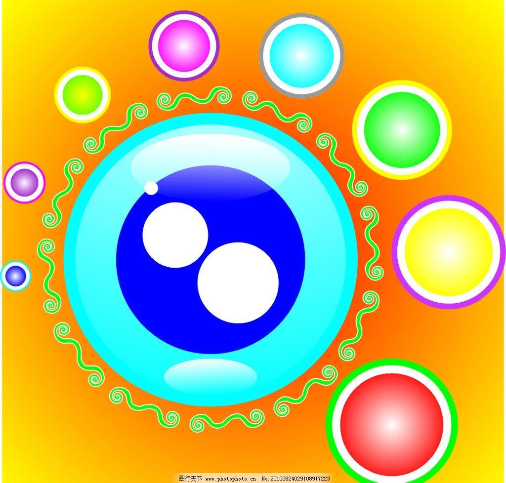 圆球图片_包装设计_广告设计