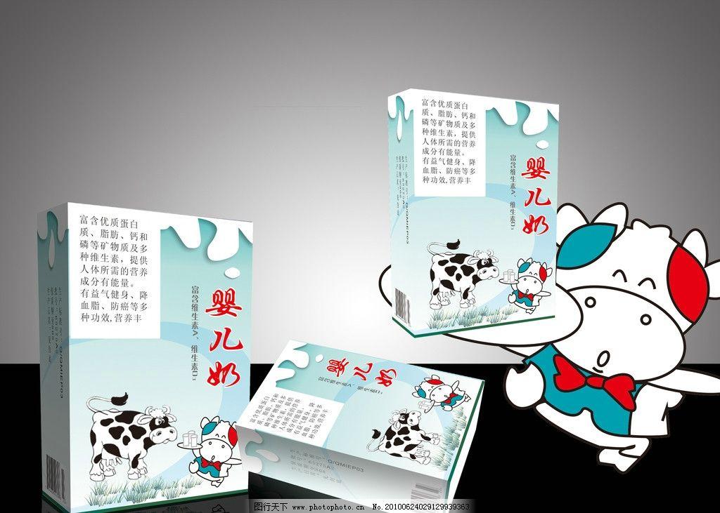 牛奶包装展开图 奶牛 卡通 牛奶 饮品        营养品 包装设计 广告